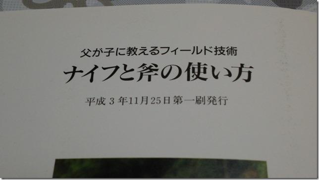2016-05-25 21.46.16