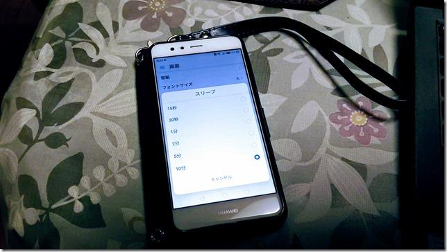 ASUS「ZenFone 3 Ultra」レビュー!ZenFone史上 ...